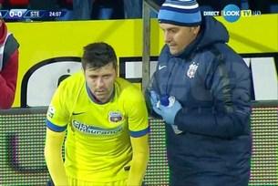 rusescu blessé