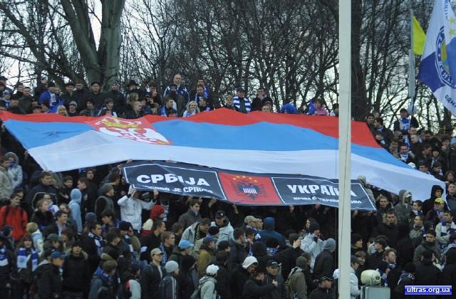 serbie-lobanovskiy