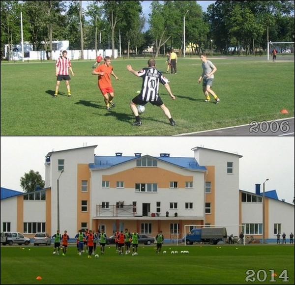 FC Slutsk installations