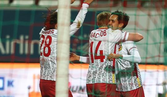 Arsenal célèbre une victoire innatendue