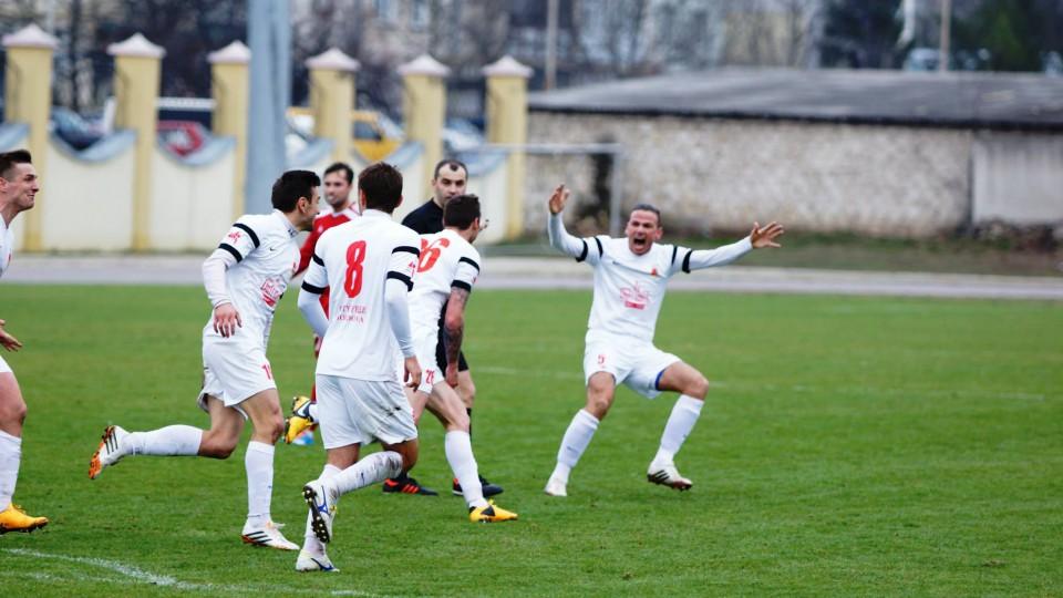 Petru Racu - Milsami - FC Tiraspol