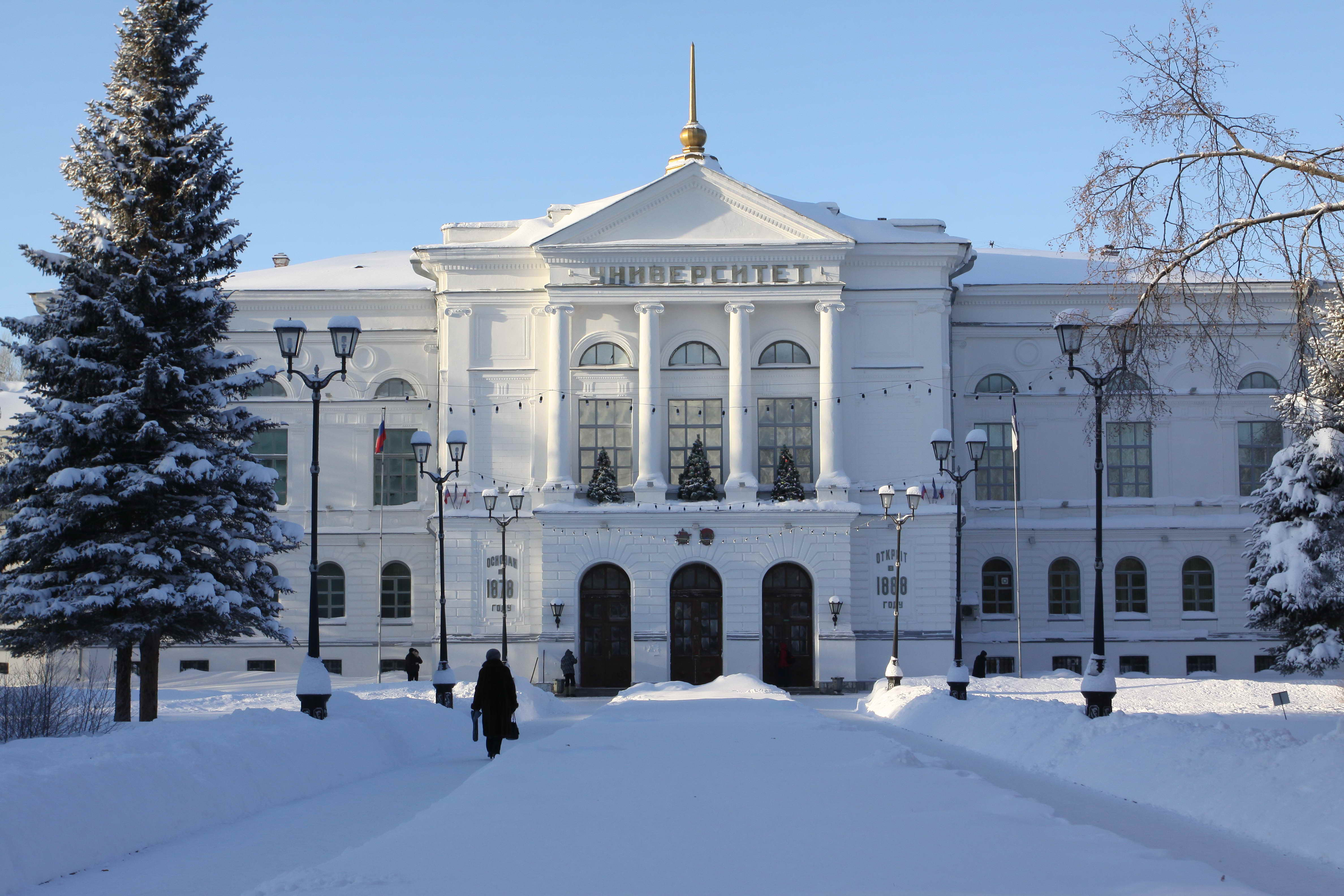 Tomsk, principale ville universitaire de Sibérie
