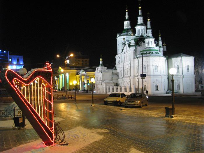 Tyumen de nuit, une ville très moderne
