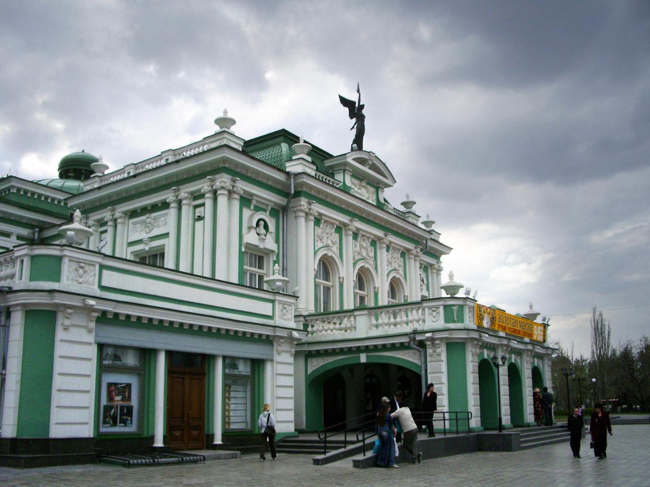 Le thêatre d'Omsk