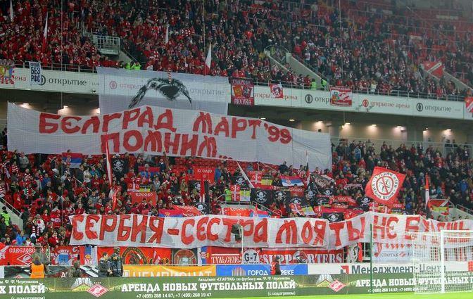 """""""Belgrade,Mars'99, Souviens toi."""" """"Serbie -ma soeur, tu ne marcheras jamais seule!"""""""