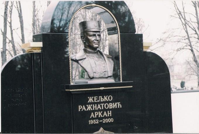 La tombe du commandant au cimetière Novo Groblje à Belgrade