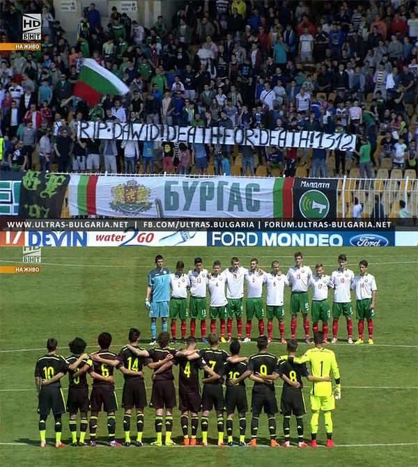 Bulgarie u17