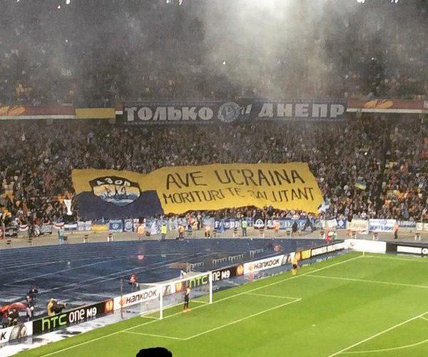 """"""" Ave Ukraine, ceux qui vont mourir te saluent """""""