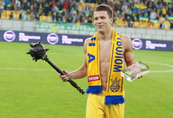 THIS IS KONOPLYANKA