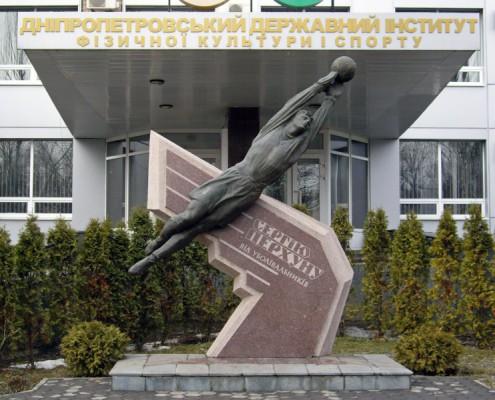 La statue en sa mémoire devant l'institut d'EPS de Dnipropetrovsk