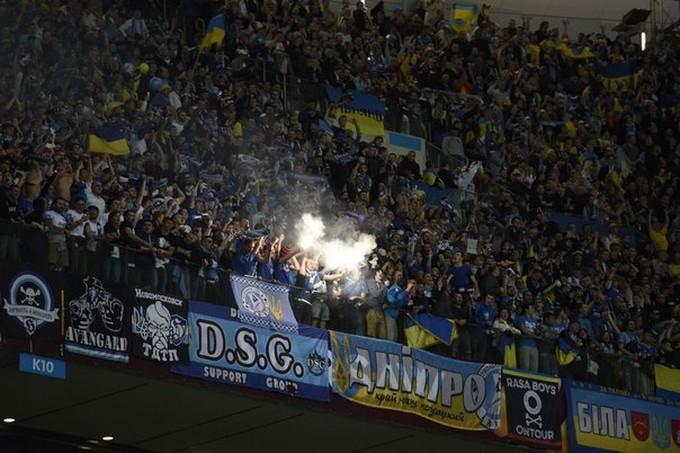 Les ultras du Dnipro