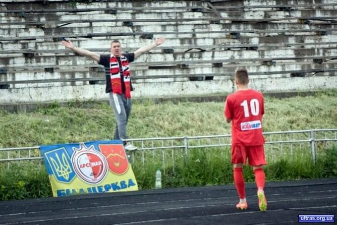 Arsenal-Kyivshchyna Bila Tserkva (D3)