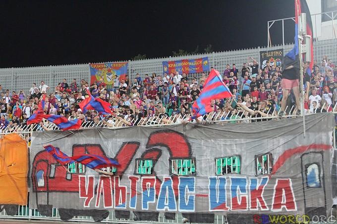 CSKA 4
