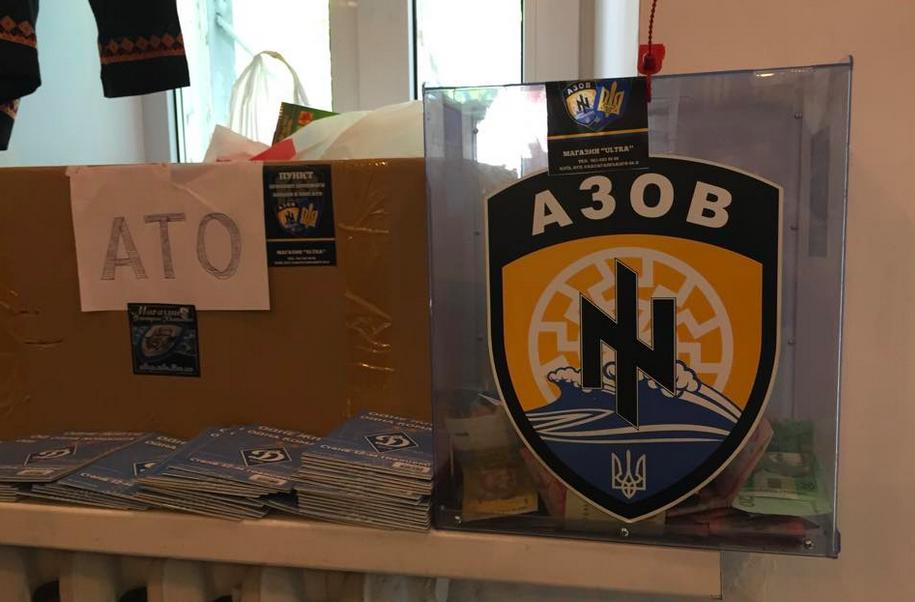 Dans cette caisse, des fonds pour soutenir le bataillon Azov à l'Est, qui comporte de nombreux ultras.