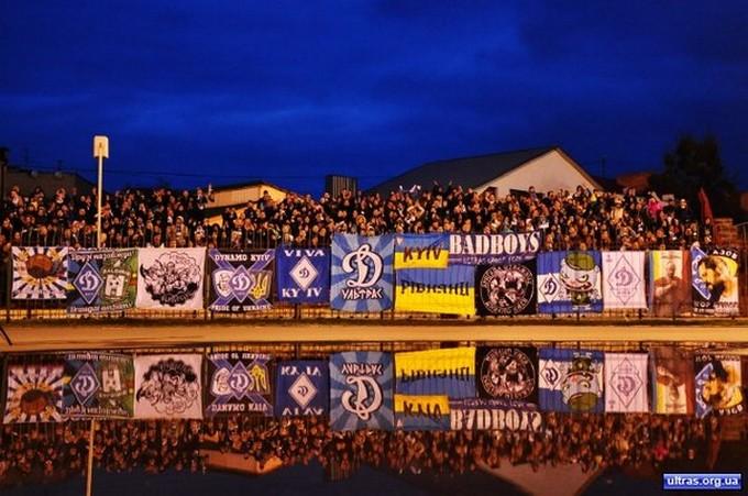 Dynamo a Lutsk