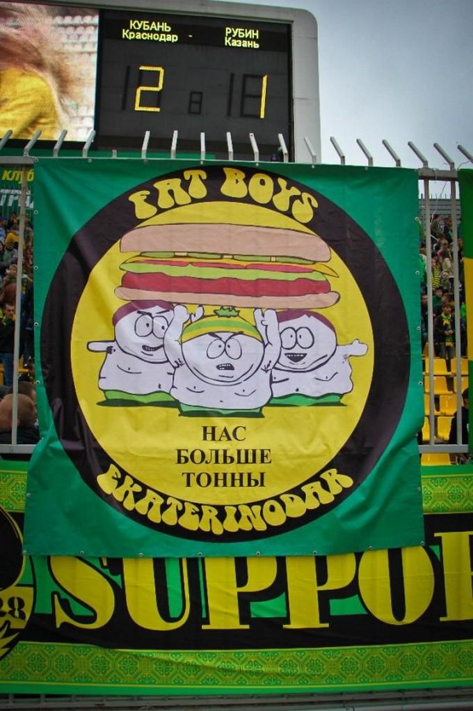 Kuban Krasnodar 4
