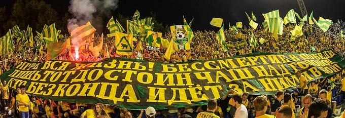 Kuban Krasnodar a Astrakhan