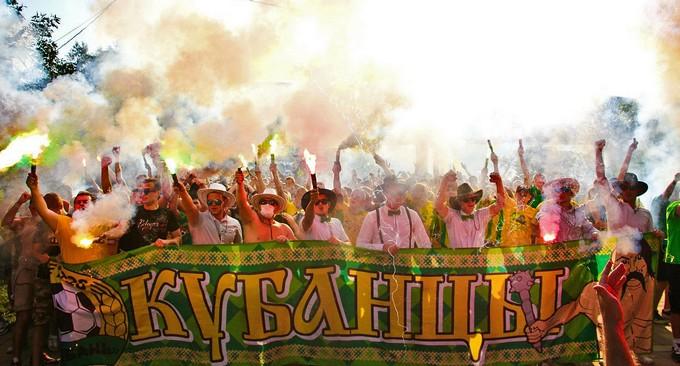 Kuban Krasnodar vs Rostov