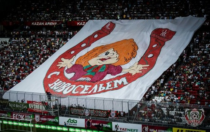Rubin Kazan vs CSKA