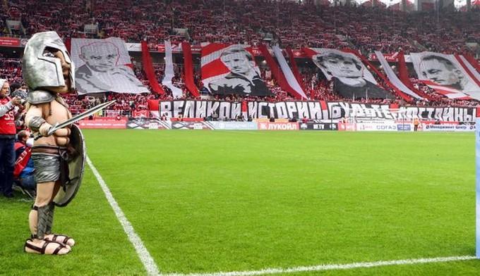 Spartak 5