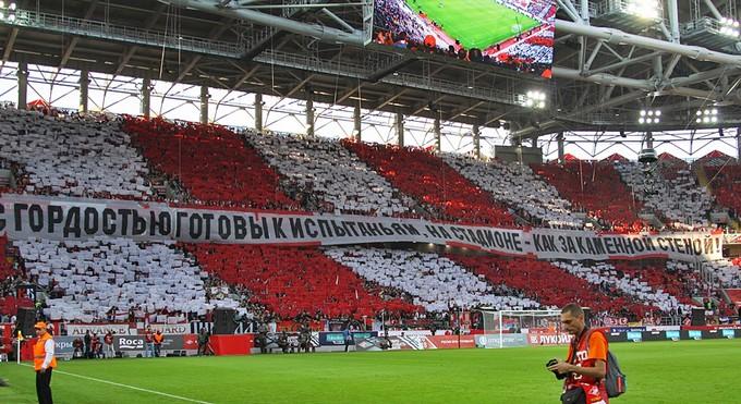 Spartak 6