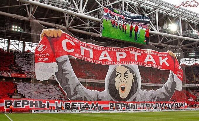 Spartak vs CSKAu