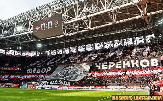 Spartak vs Lokomotiv 2