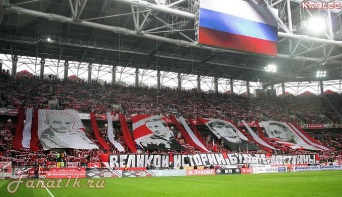 Spartak vs Lokomotiv