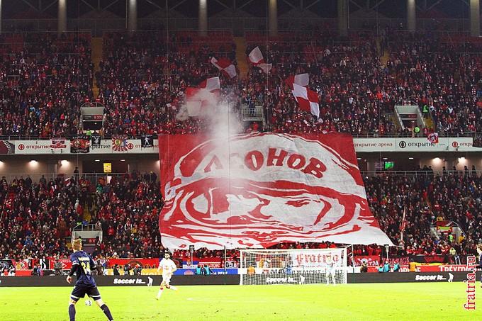 Spartak vs Torpedo