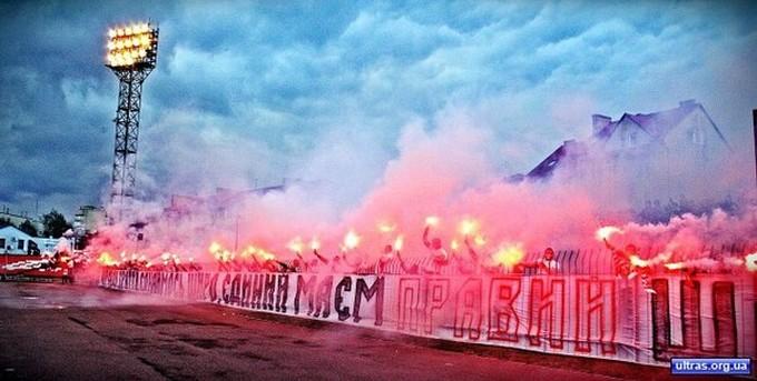 Volyn Dynamo