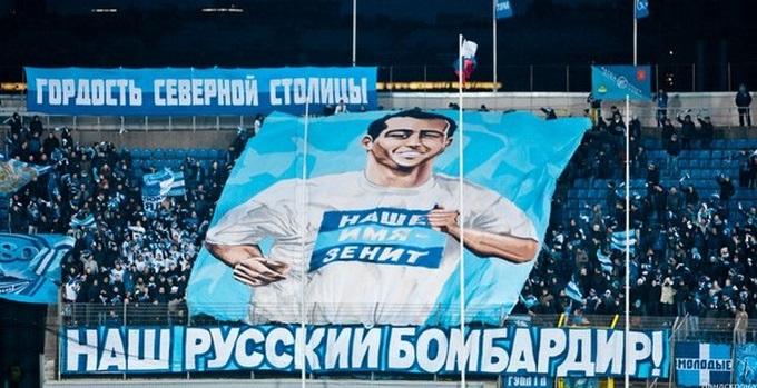 Zenit vs Ural