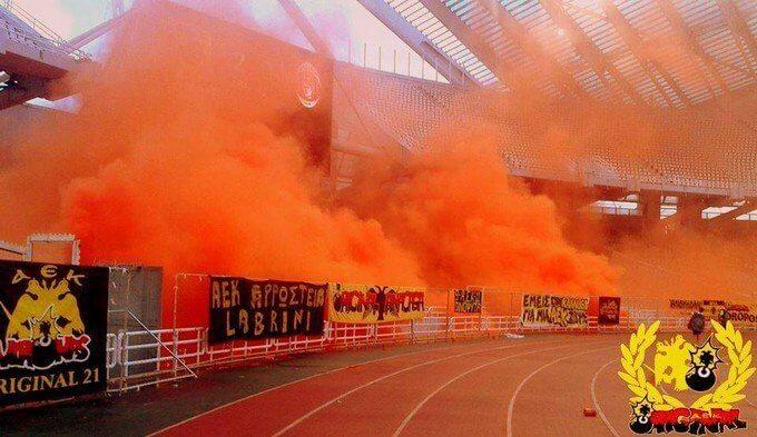 AEK Athenes (D2) 2